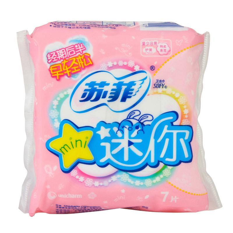 【天顺园店】苏菲弹力贴身迷你棉柔7片(编码:453468)