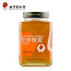 北京同仁堂 党参蜂蜜 800克装 无污染玻璃瓶