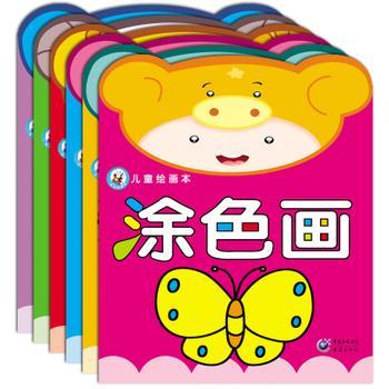 儿童绘画本 简笔画/一笔画/两笔画/线描画/连线画 正版儿童画画书籍3