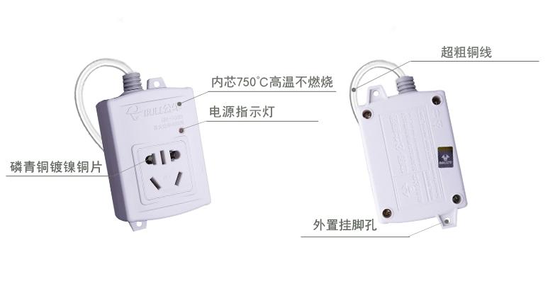 公牛插座4000w接线板16a大功率排插空调热水器插排