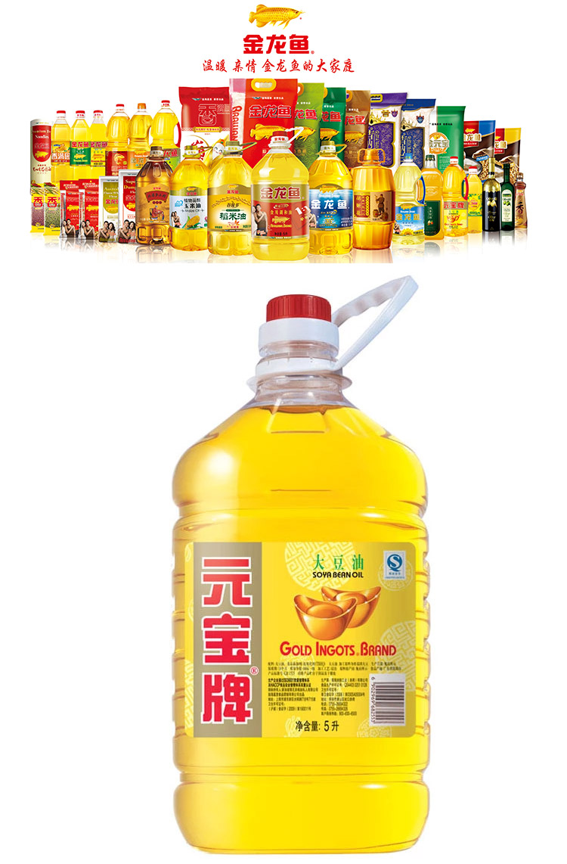 元宝一级大豆油5l 金龙鱼食用油