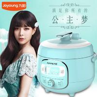 Joyoung/九阳 JYY-20M3迷你电压力锅2L电压力煲高压锅