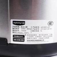 Joyoung/九阳 JYY-50YL80电压力锅5l双胆智能饭煲电高压锅正品