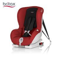 britax/宝得适 多普乐骑士 汽车儿童安全座椅 德国原装 进口座椅B12138