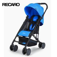 RECARO/逸莱   德国进口  EasyLife多功能婴儿推车避震伞车超轻便手推车 蓝色T05497