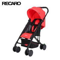 RECARO/逸莱 德国进口 EasyLife多功能婴儿推车避震伞车超轻便手推车 大红色T05499