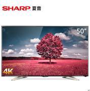 Sharp夏普 LCD-50S3A 50英寸4K高清智能网络LED液晶电视机wifi4K屏