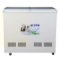 新飞冷柜BCD-195HB乳白色