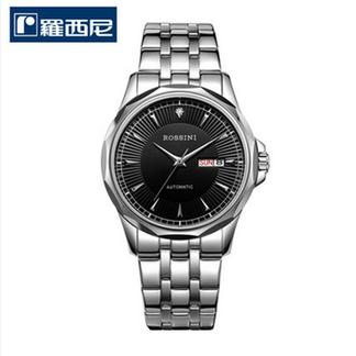 罗西尼  5561  男士自动机械腕表【名表惠】