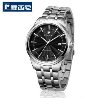 罗西尼  5665  男士自动机械腕表【名表惠】