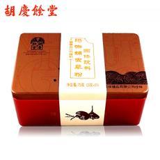 胡庆余堂 玛咖蛹虫草粉 5克*15袋 固体饮料