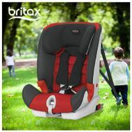 宝得适britax百变骑士9个月-12岁儿童安全座椅isofix 英国品牌