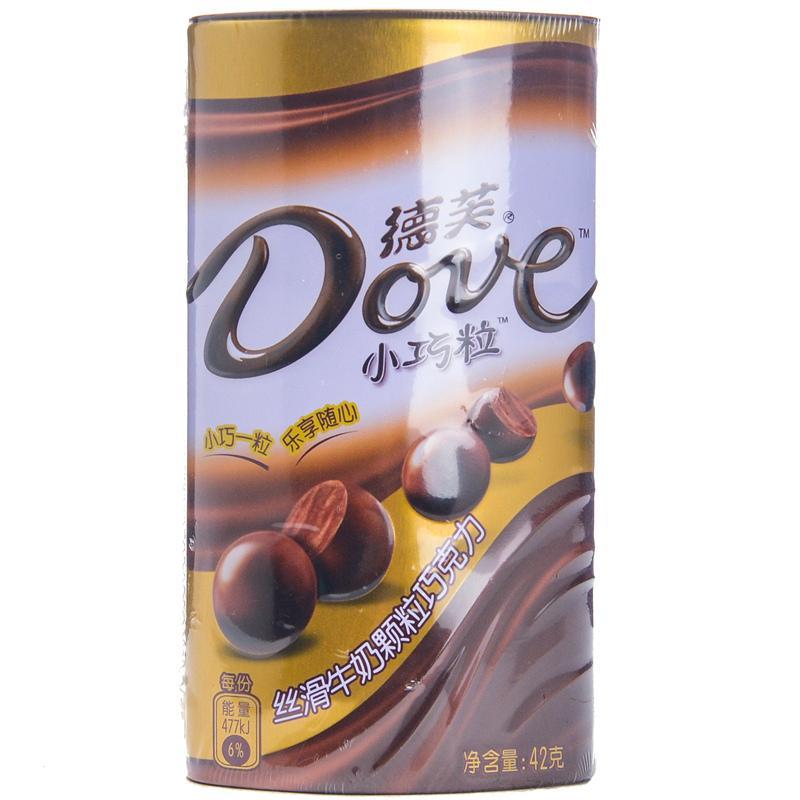 【超级生活馆】德芙罐装小巧粒丝滑牛奶42g(编码:541076)