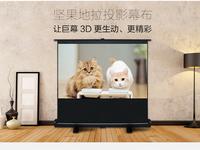 JmGO坚果16:9投影仪幕布100英寸 投影机家用3D高清白塑地拉幕布