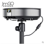 JmGO堅果 投影儀專用壁掛支架 吊架智能微型投影自由伸縮機支架