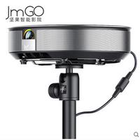 JmGO坚果 投影仪专用壁挂支架 吊架智能微型投影自由伸缩机支架