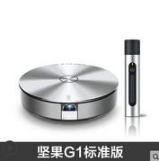 坚果G1投影仪led3D无屏电视智能高清1080p家用Wifi微型办公投影机