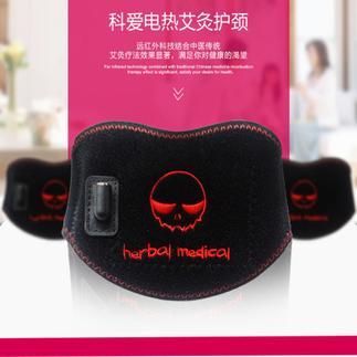 科爱USB加热颈椎牵引艾灸男女护颈带护颈套护颈器 小护颈 标配