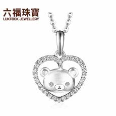 六福珠宝   轻松小熊18K金钻石女款吊坠   23943【珠宝惠】