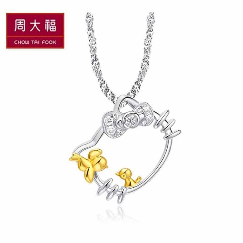 周大福 首饰可爱hello kitty凯蒂猫18k金钻石吊坠 u13
