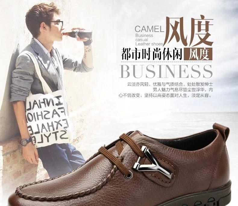 英伦风日常搭配休闲皮鞋