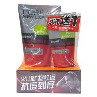 【天顺园店】欧莱雅男士火山岩洁面套包100+50ml100+50m(编码:465800)