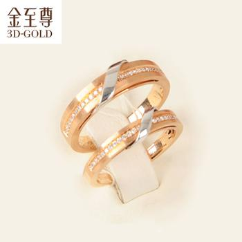 金至尊 18k金情侣戒钻戒 玫瑰金钻石戒指对戒