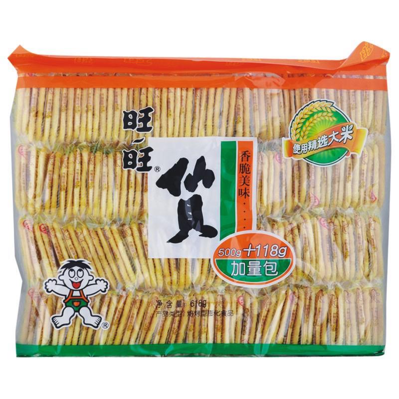 【天顺园店】旺旺仙贝经济包618g(编码:111094)