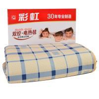 【天顺园店】1330全线路特别安全保护双温双控双人电毯1(编码:130899)