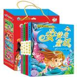 正版儿童书籍包邮 世界著名童话故事书3-6岁 畅销儿童故事书全4本套装 格林童话全集注音版 安徒生童话故事礼袋装