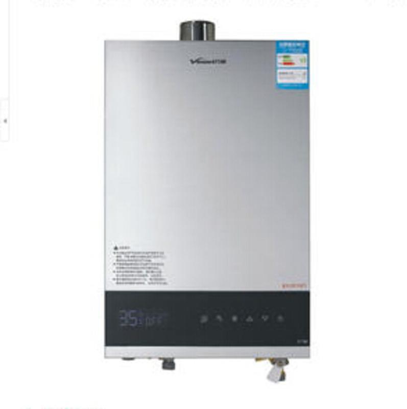 万和燃气热水器jsq24-12et36