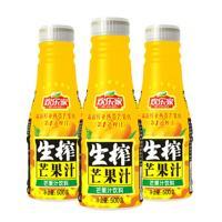 【天顺园店】欢乐家芒果汁500ml(编码:509936)