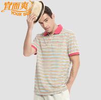 新款宜而爽男式夏季清凉飘逸干爽舒适POLO衫 时尚撞色领T恤UE-1902B