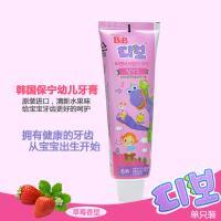 【超级生活馆】保宁幼儿牙膏(草莓)90g90g(编码:381728)