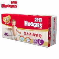 【天顺园店】好奇金装纸尿裤大号40片40片(编码:153808)