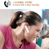 武商网-武汉国际广场店 MC.2蓝牙3.0无线通话单耳挂耳式耳机支持音乐播放