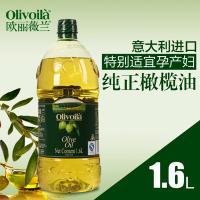 【超级生活馆】欧丽薇兰橄榄油1.6L(编码:465013)