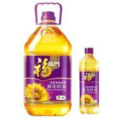 福临门 压榨葵花籽油 5L+900ml(非转压榨)