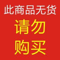 【超级生活馆】锐澳预调酒水蜜桃味275ml(编码:278045)
