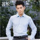 罗蒙男士衬衫长袖白衬衣商务休闲衬衫修身纯色正装棉3C13547