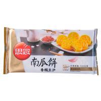【天顺园店】思念南瓜饼200g(编码:104748)