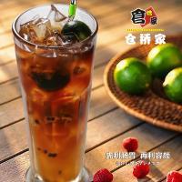 仓桥家精致日式料理青柑橘红茶