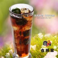 仓桥家精致日式料理青柑橘可乐