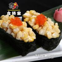 仓桥家精致日式料理玉米寿司