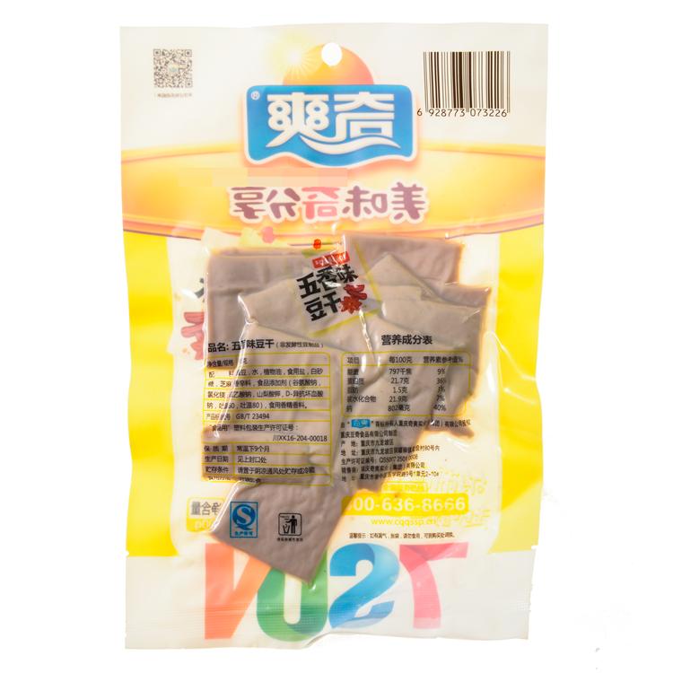 【天顺园店】奇爽豆干五香味90g(编码:515586)