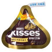 【超级生活馆】好时特浓纯奶扁桃仁巧克力82g(编码:176013)