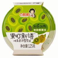 【天顺园店】巧妈妈奇异果味果冻125g(编码:511297)