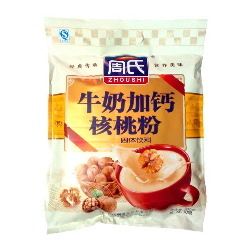 【天顺园店】周氏牛奶加钙核桃粉700g(编码:223875)