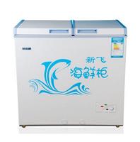 新飞冷柜BCD-161HF乳白色