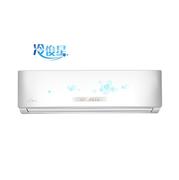志高(CHIGO)2匹 立柜式 定频 冷暖 空调KFR-51LW/N58+N3